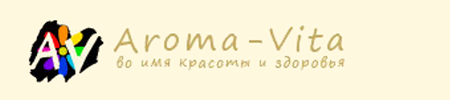 Эфирные и базисные масла, косметические ингридиенты - магазин AromaVita